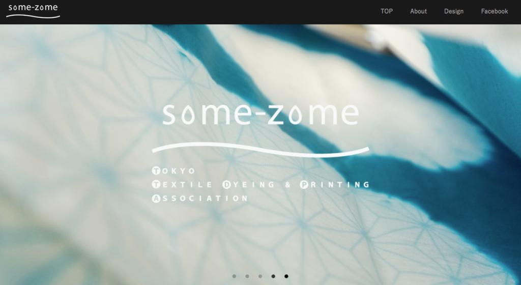 some-zome